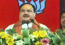 काशी में BJP कार्यकर्ताओं से बोले जेपी नड्डा, मोदी लहर चरम पर है, गुजरात निकाय चुनाव इसका उदाहरण