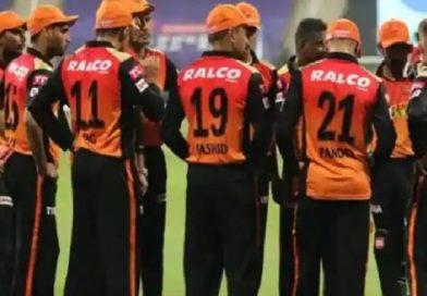 IPL 2021: कोरोना की लड़ाई में सनराइजर्स हैदराबाद आया आगे, 30 करोड़ रुपये किए दान